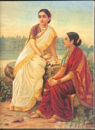 Fine art  - Radha and Sakhi by Artist Raja Ravi Varma