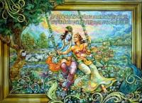 Fine art  - Krishna & Radhaby ArtistMartin