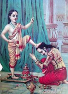 Fine art  - Vamana Aavatar of Lord Vishnu  by ArtistRaja Ravi Varma