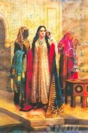 Fine art  - The Begum