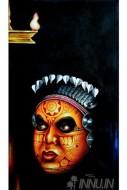 Fine art  - Theyyam