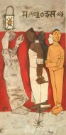 Fine art  - Between the spider and the lamp by ArtistM F Husain