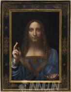 Fine art  - Salvator Mundi by ArtistLeonardo da Vinci