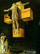 Fine art  - Crucifixion (Corpus Hypercubus)by ArtistSalvador Dali